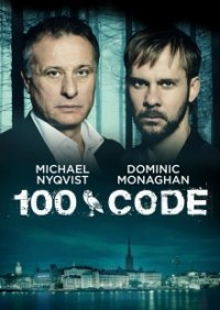 Cover 100 Code, TV-Serie, Poster