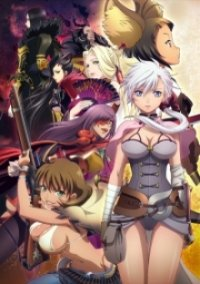 Cover Blade and Soul, Blade and Soul