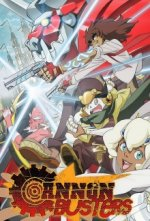 Cover Cannon Busters, Poster Cannon Busters