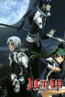 Cover D.Gray-Man, TV-Serie, Poster