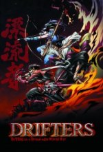 Cover Drifters (Anime), Poster Drifters (Anime)