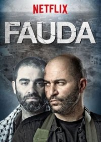 Cover Fauda, TV-Serie, Poster