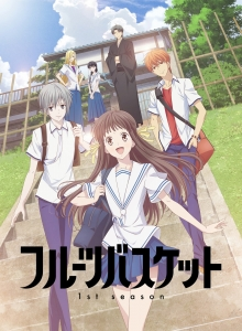Fruits Basket (2019), Cover, HD, Serien Stream, ganze Folge