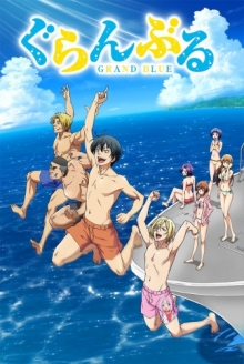 Grand Blue, Cover, HD, Stream, alle Folgen