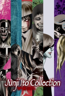 Itou Junji: Collection, Cover, HD, Stream, alle Folgen