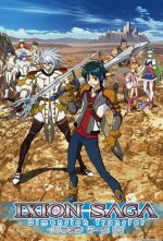 Cover Ixion Saga DT, Poster Ixion Saga DT