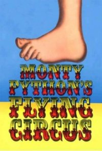 Cover Monty Python's Flying Circus, Monty Python's Flying Circus