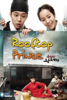 Cover der TV-Serie Rooftop Prince