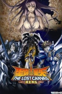 Cover Saint Seiya: The Lost Canvas, TV-Serie, Poster
