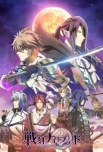 Cover Sengoku Night Blood, Poster Sengoku Night Blood