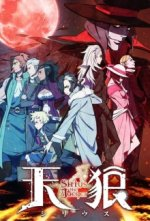 Cover Sirius the Jaeger, Poster Sirius the Jaeger