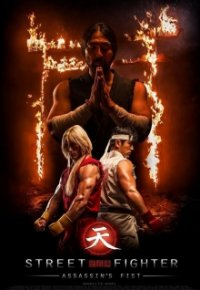Cover Street Fighter: Assassin's Fist, Poster Street Fighter: Assassin's Fist