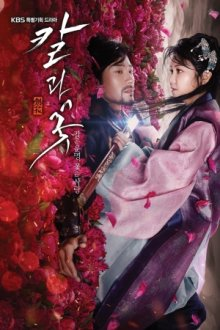 Cover der TV-Serie Sword and Flower